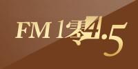 女主播電臺